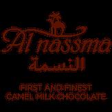 al-nassma-logo_web